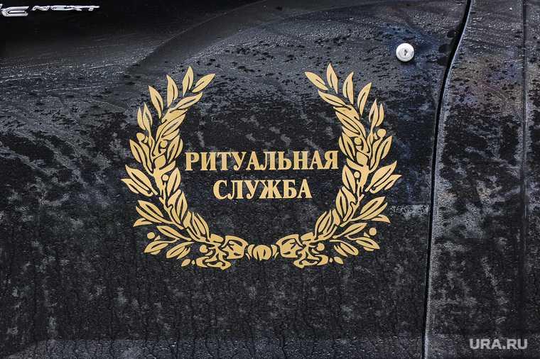 реклама похорон в Москве