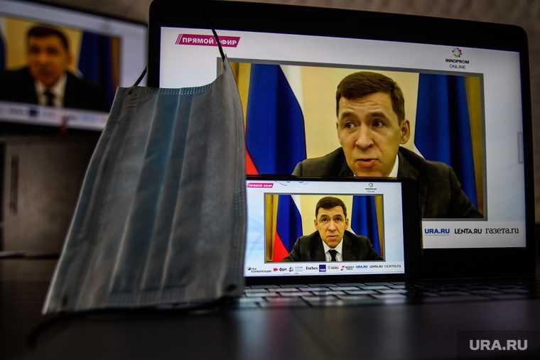 новые ограничения в Свердловской области