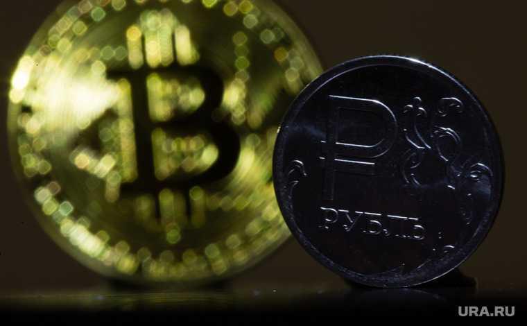 в Центробанке РФ назвали сроки появления цифрового рубля