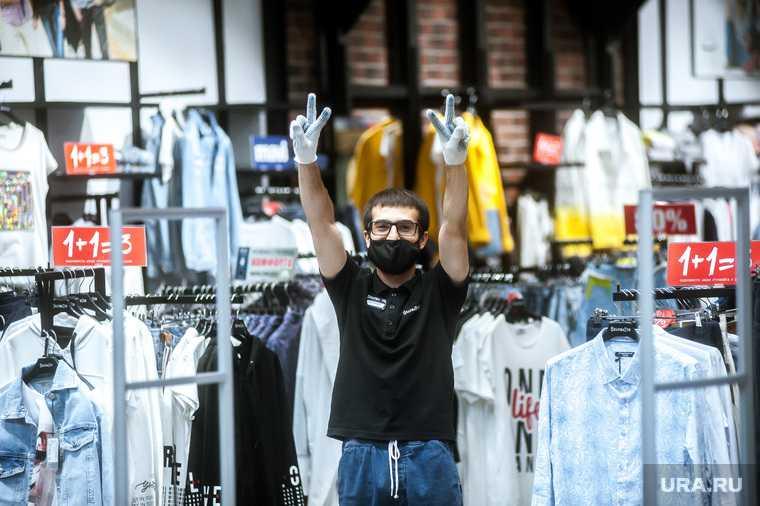 В России предложили сократить работу магазинов из-за коронавируса