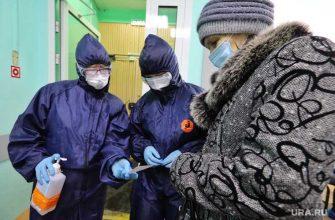 коронавирус больные Свердловская область