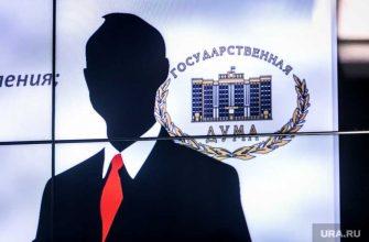 Единая Россия обновление кадров