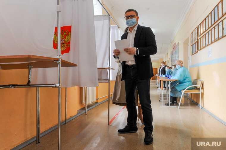 Челябинская область выборы Госдума 2021 партии списки