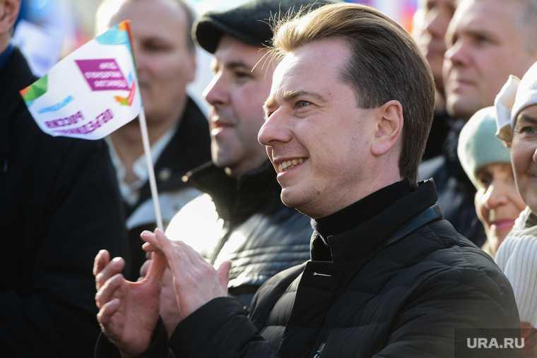 Челябинская область Госдумы выборы Единая Россия