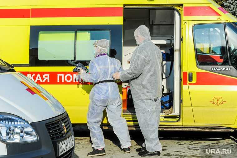 Челябинская область коронавирус COVID заражения умерли 13 ноября