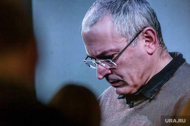 разборки Ходорковский и Пригожин бизнесмен