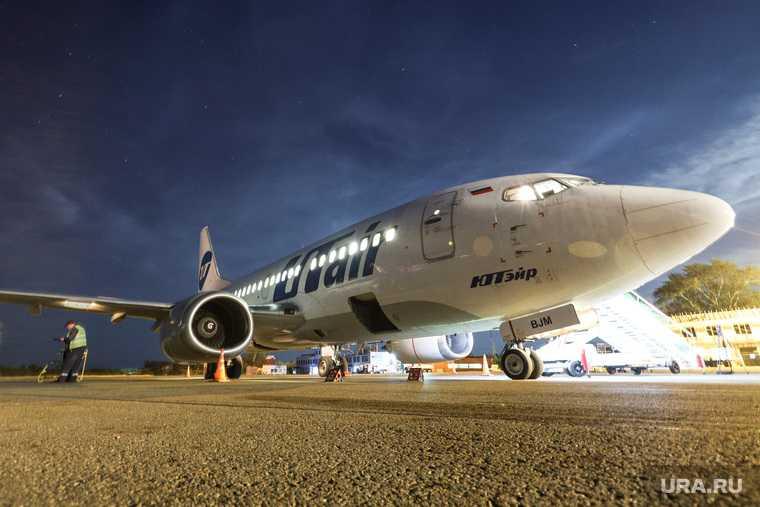 Utair отменяет московские рейсы