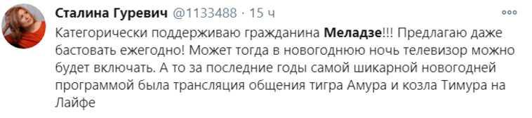 Соцсети извратили идею Меладзе закрыть «Голубые огоньки». «На отдых, старики!»
