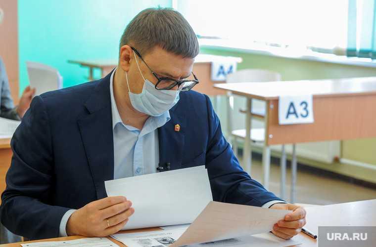 Дмитрий Зубарев правительство Челябинской обласьи