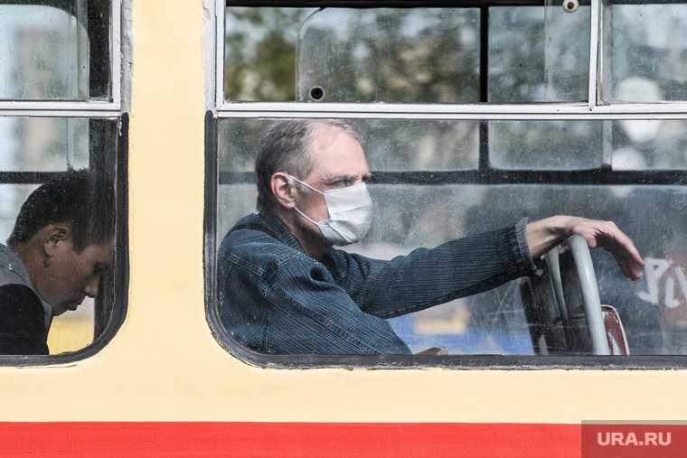 Екатеринбург транспорт коронавирус маски