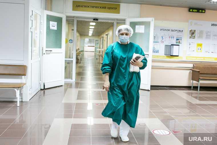 новости хмао медикам увеличили рабочий день до скольки работают врачи в хмао увеличили время работы на 2 два часа медработникам в югре участковым врачам