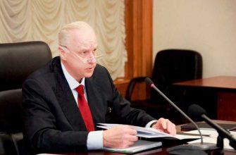 бастрыкин реформа СК военные следователи ГВСУ