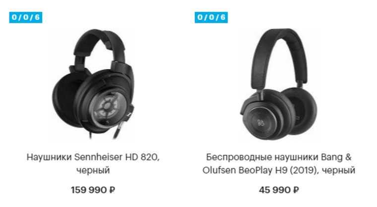 Конкуренты AirPods Max стоят от 30 до 160 тысяч рублей. Что выбрать любителям хорошего звука