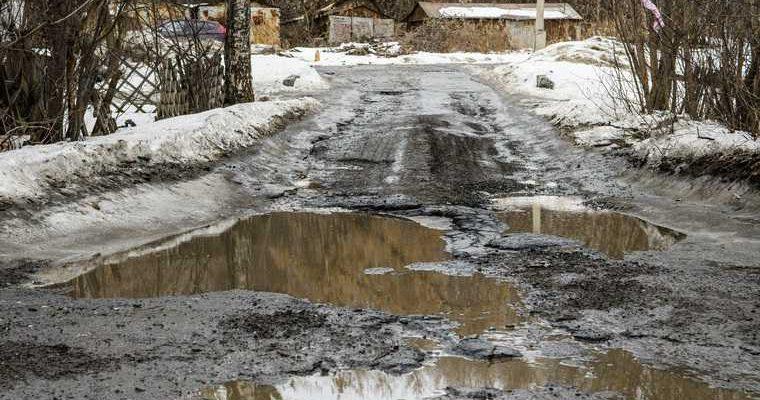 деньги на строительство дорог