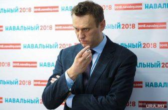 Навальный уголовное дело