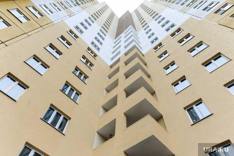 Недвижимость квартиры фнс налоговая служба ограничения бекетов калинин