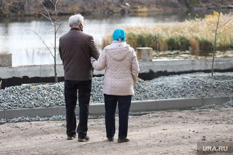 пенсия досрочно условия 2021