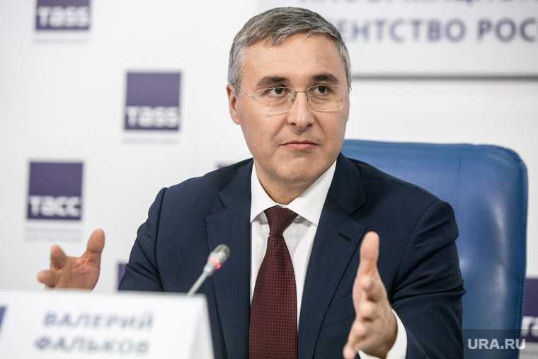 Челябинск РАН