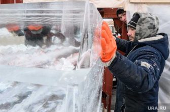 Златоуст ледовый городок Тралека разбили плиты фото
