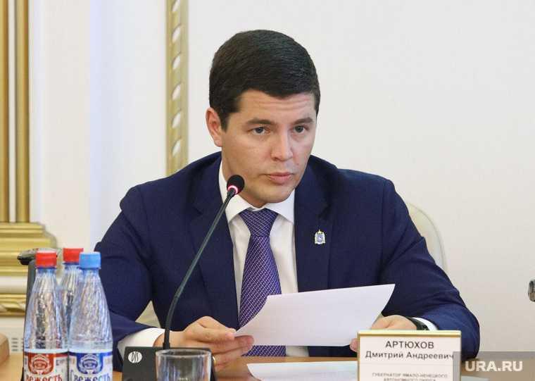 как задать вопросы Дмитрию Артюхову