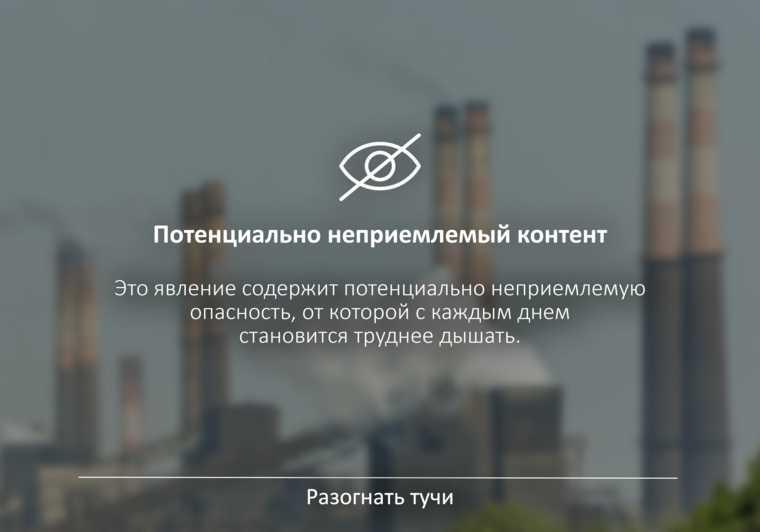 Иванов УФСБ Челябинск инсайд