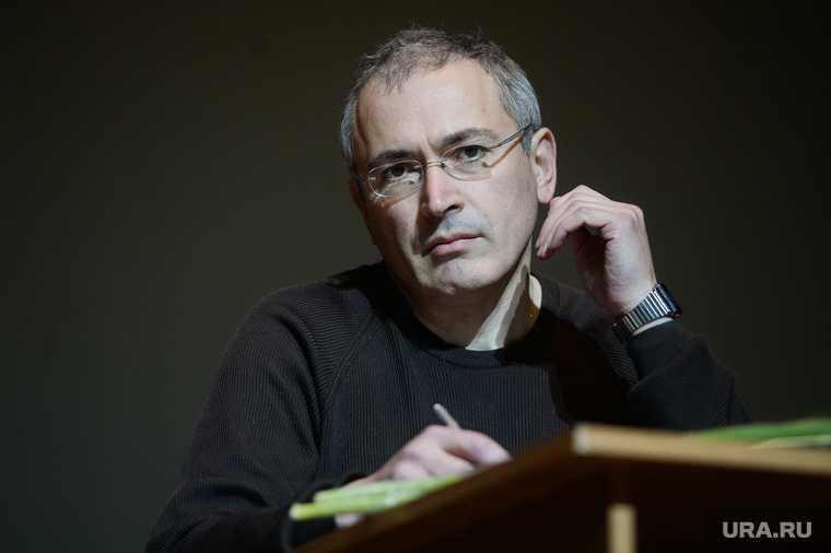 Михаил Ходорковский Олег Дерипаска споры назвал преступником санкции