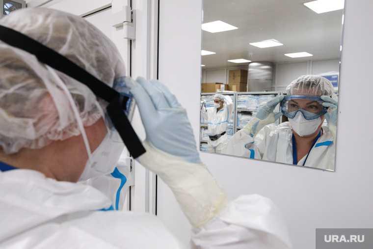 ученые коронавирус