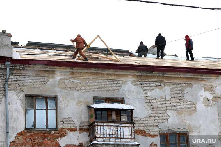 фонд капремонта Пермский край Березники