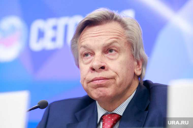 Алексей Пушков сенатор Пермский край отреагировал Россия НАТО