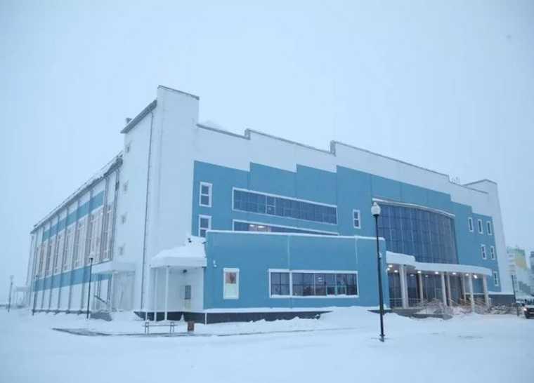 ЯНАО Надым спорткомплекс Арктика