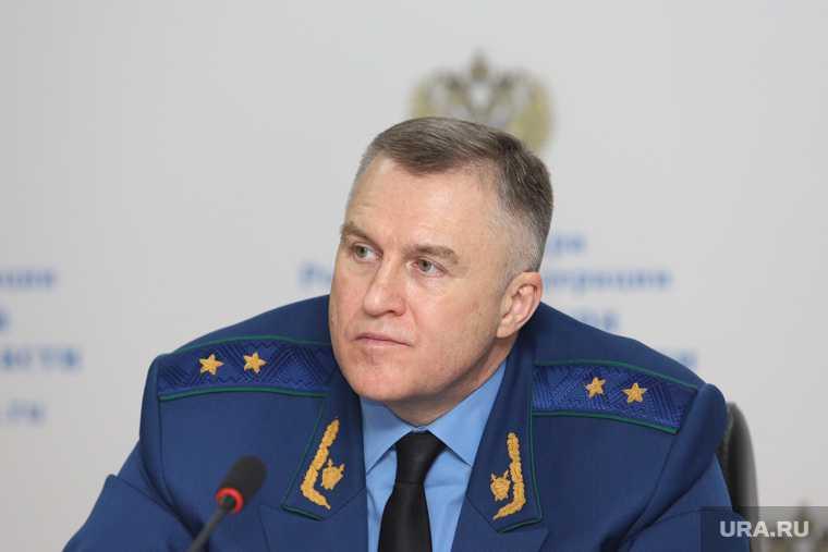 прокуратура Свердловская область проверка