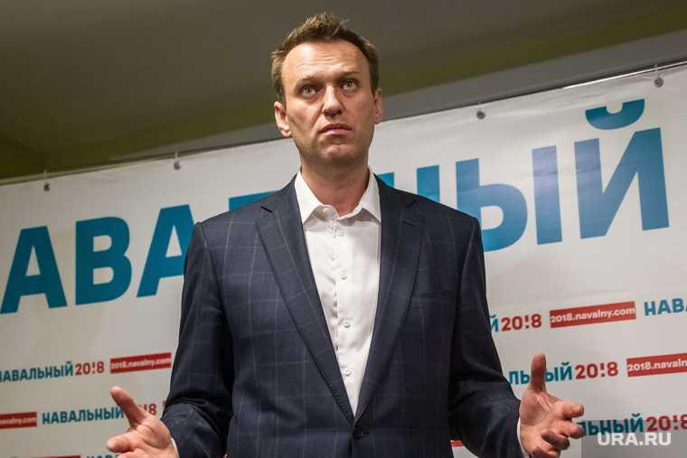 Кулеба Навальный поддержка