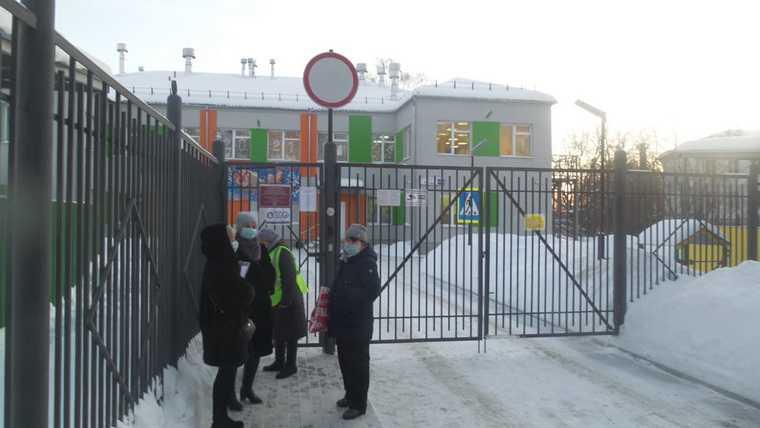 В Екатеринбурге массово «заминировали» детские сады. Фото