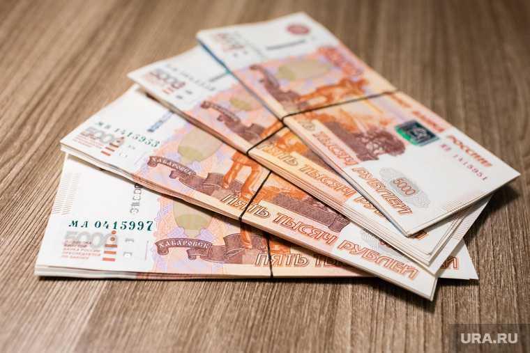 забранить пенсию у Матвиенко