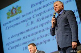 комитет по бюджету Свердловское заксобрание Петр Соколюк Владимир Терешков