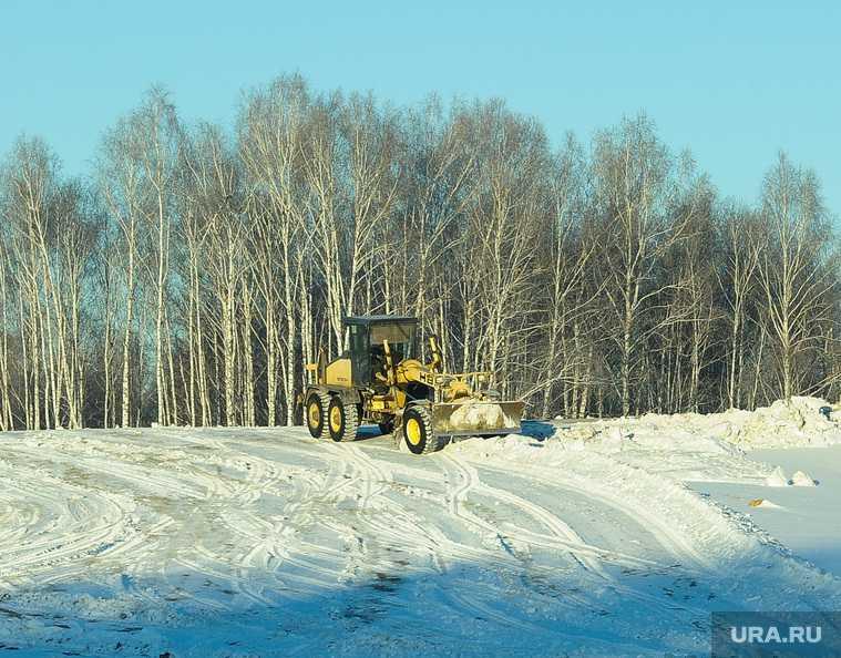 Челябинская область Карталы зима погода метель снег мороз МЧС поиски