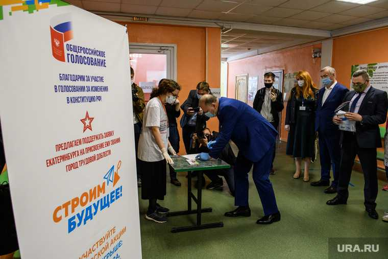 Голосование на УИК №1702 и №1703. Екатеринбург