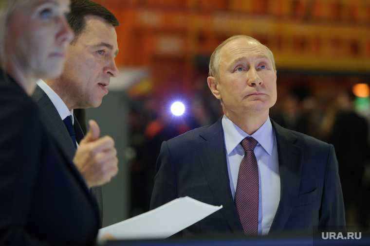 Путин Спортаккорд
