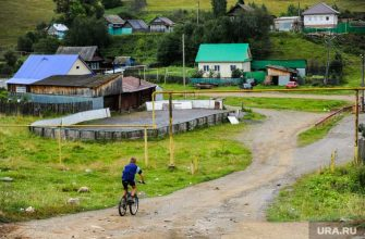 Единая Россия качество жизни регионы