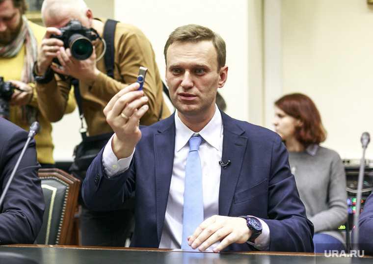 дело о продаже персональных данных Навальному