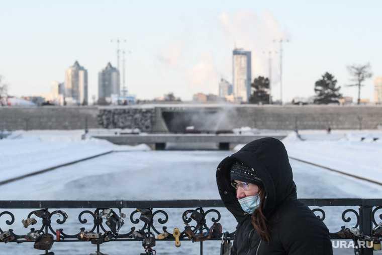 морозы Екатеринбург предупреждение МЧС холода Свердловская область