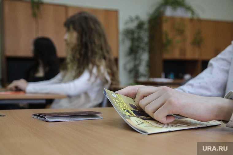 Родительский отпор Югры против дистанционного образования