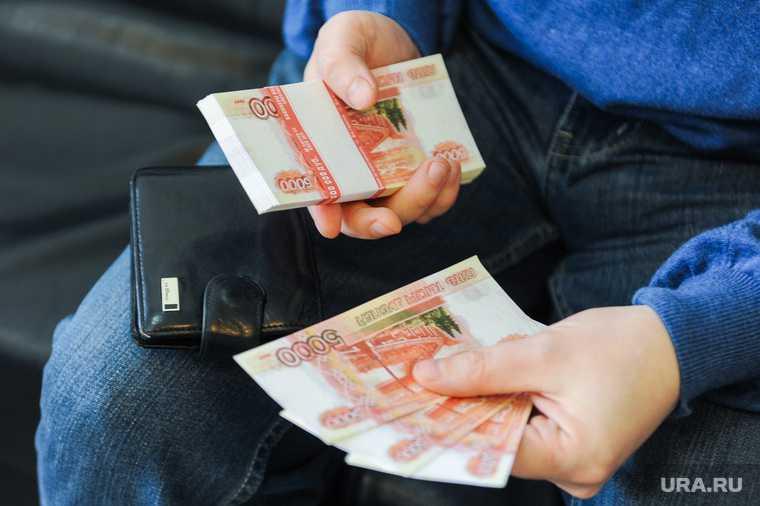 Челябинск Чурирово агрокомплекс задержка зарплаты налоговая банкротство Вайнштейн