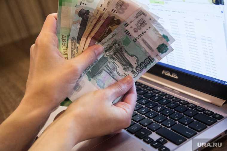 Зарплаты финансисты страховщики Пермь