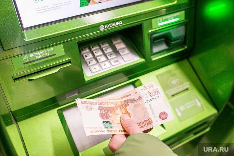 самозанятым в Тюменской области дадут денег