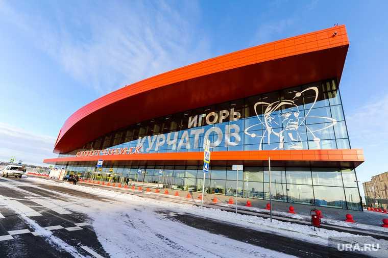 Челябинск аэропорт директор Андрей Осипов ФСБ задержание допрос видео