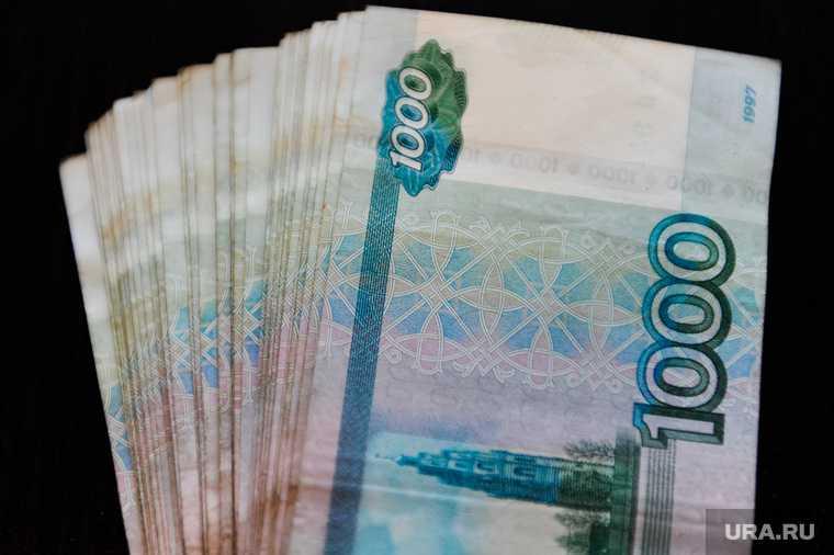 недвижимость Россия налог для богатых квартиры отчисления продажи