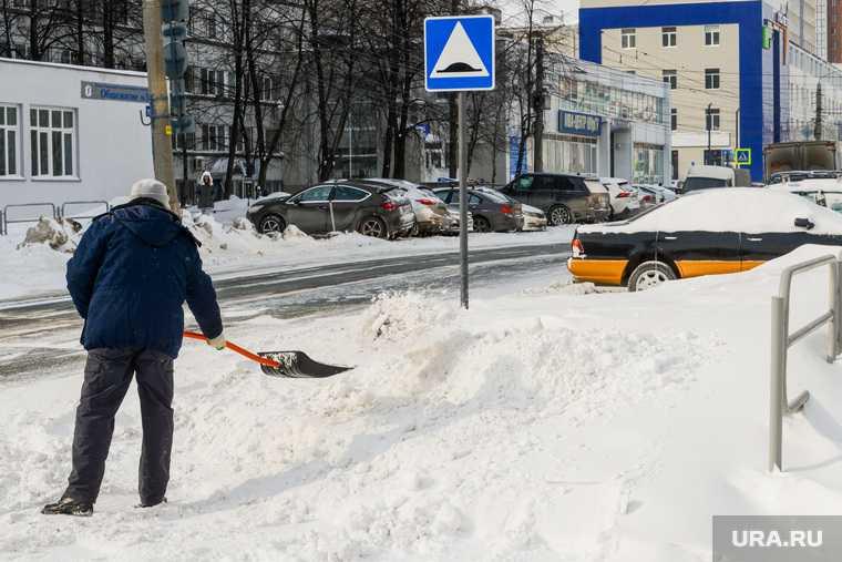 Челябинская область погода весна снег уборка Котова дворы снегопад