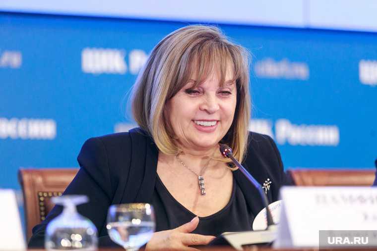 Элла Памфилова ЦИК назначение почему Россия Центризбирком квота политологи объяснили