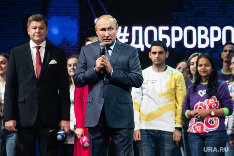 Владимир Путин Крым вернулся в состав Россия выступление поздравил воссоединение